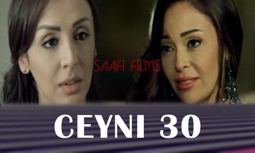 Photo of Ceyni Part 30 Dhamaad Musalsal Carabi Af Soomaali