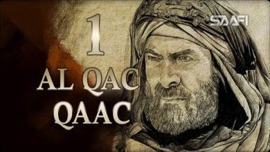Photo of Al Qac Qaac Bin Caamir part 1