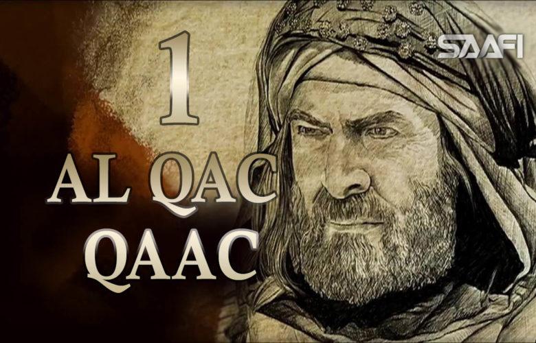 Al Qac Qaac Bin Caamir part 1