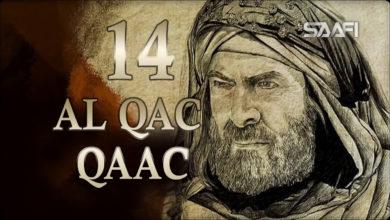 Photo of Al Qac Qaac Bin Caamir part 14
