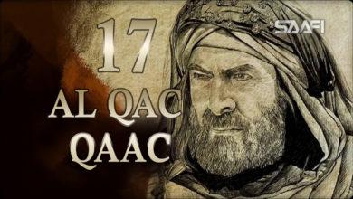 Photo of Al Qac Qaac Bin Caamir part 17