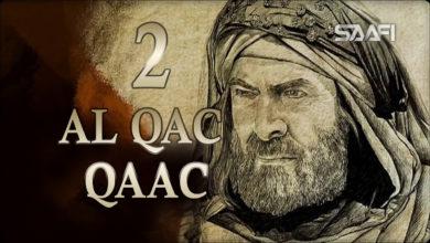 Photo of Al Qac Qaac Bin Caamir part 2