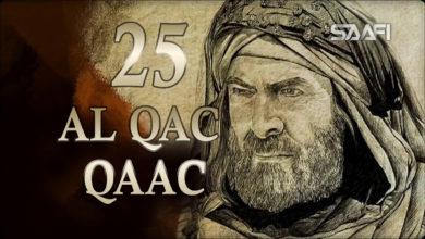 Photo of Al Qac Qaac Bin Caamir part 25