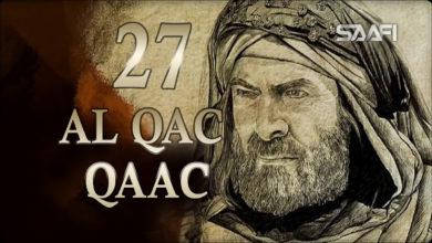Photo of Al Qac Qaac Bin Caamir part 27