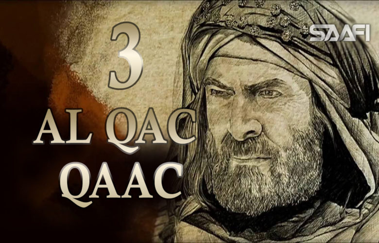 Al Qac Qaac Bin Caamir part 3