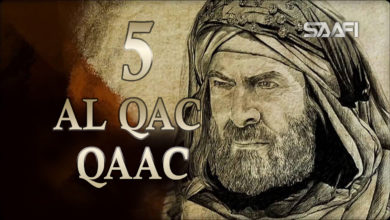 Al Qac Qaac Bin Caamir part 5