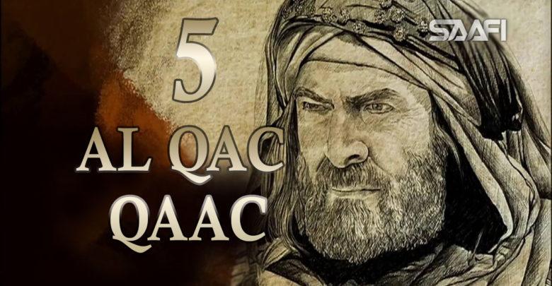 Photo of Al Qac Qaac Bin Caamir part 5