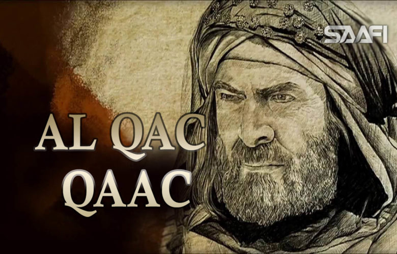 Al Qac Qaac Bin Caamir