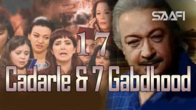 Photo of Cadarle & 7 Gabdhood Part 17 – Nuur Shariif