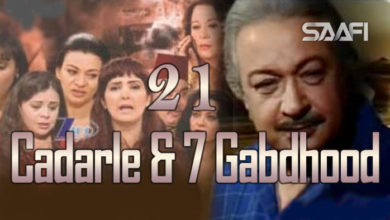 Photo of Cadarle & 7 Gabdhood Part 21 – Nuur Shariif