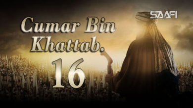Photo of Cumar Bin KHattab Part 16 Musalsal Diini Ah.
