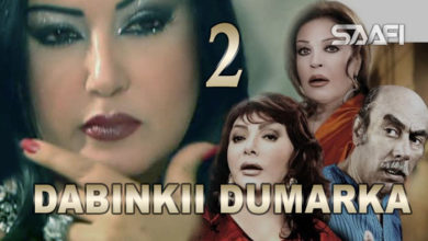 Photo of Dabinkii Dumarka Season 1 Part 2
