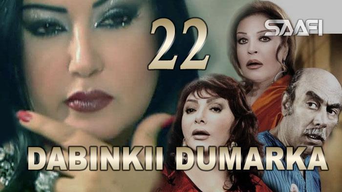 Dabinkii Dumarka Season 1 Part 22 - Saafistudio.net