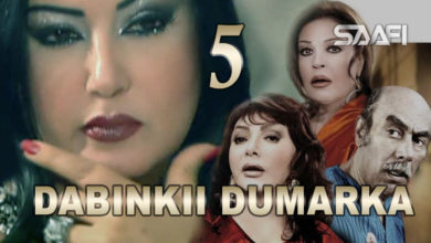 Photo of Dabinkii Dumarka Season 1 Part 5