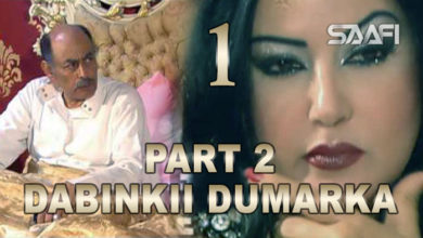 Photo of Dabinkii Dumarka Season 2 Part 1