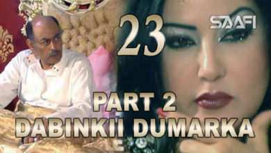 Photo of Dabinkii Dumarka Season 2 Part 23