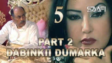 Photo of Dabinkii Dumarka Season 2 Part 5