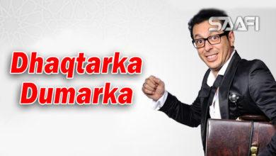 Photo of Dhaqtarka Dumarka – Xayeesiin