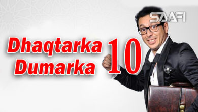 Photo of Dhaqtarka Dumarka Part 10
