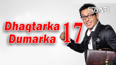 Photo of Dhaqtarka Dumarka Part 17