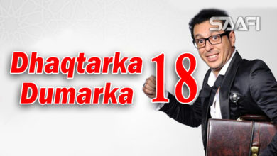 Photo of Dhaqtarka Dumarka Part 18