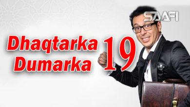 Photo of Dhaqtarka Dumarka Part 19