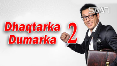 Photo of Dhaqtarka Dumarka Part 2