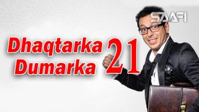 Photo of Dhaqtarka Dumarka Part 21