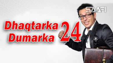 Photo of Dhaqtarka Dumarka Part 24
