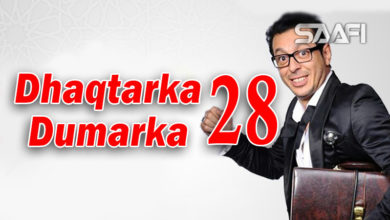 Photo of Dhaqtarka Dumarka Part 28