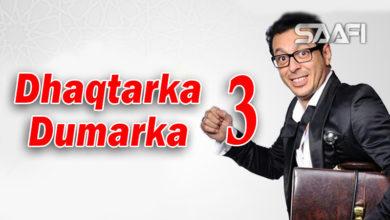 Photo of Dhaqtarka Dumarka Part 3