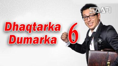 Photo of Dhaqtarka Dumarka Part 6