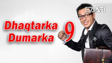 Photo of Dhaqtarka Dumarka Part 9