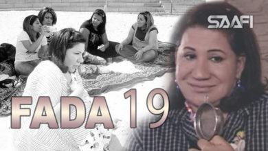 Photo of Fada waa qalbi nadiif Part 19