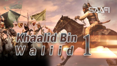 Photo of Khaalid Bin Waliid Part 1
