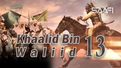 Photo of Khaalid Bin Waliid Part 13