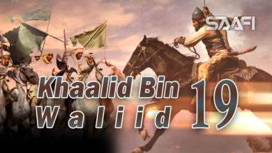 Photo of Khaalid Bin Waliid Part 19