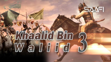 Photo of Khaalid Bin Waliid Part 3