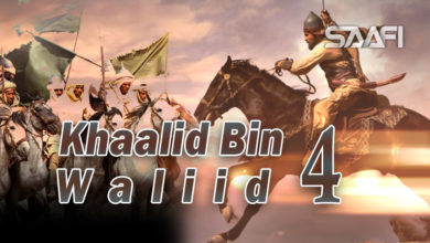 Photo of Khaalid Bin Waliid Part 4