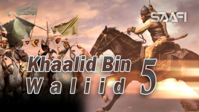 Photo of Khaalid Bin Waliid Part 5