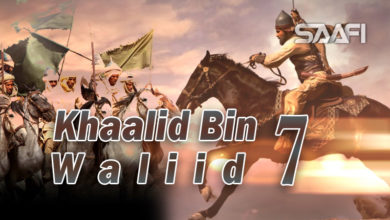 Photo of Khaalid Bin Waliid Part 7