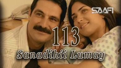 Photo of Sanadihii Lumay Part 113