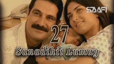 Photo of Sanadihii Lumay Part 27