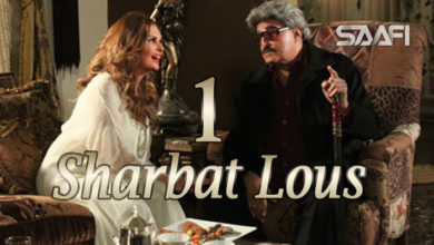 Photo of Sharfat Lous Part 1