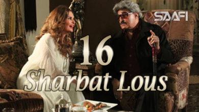 Photo of Sharfat Lous Part 16