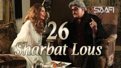Photo of Sharfat Lous Part 26