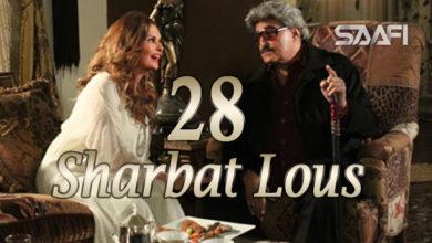 Photo of Sharfat Lous Part 28