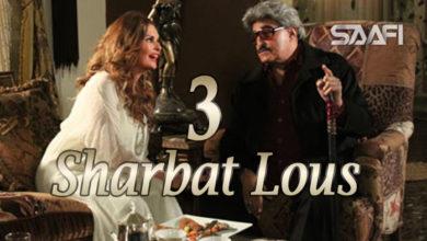 Photo of Sharfat Lous Part 3
