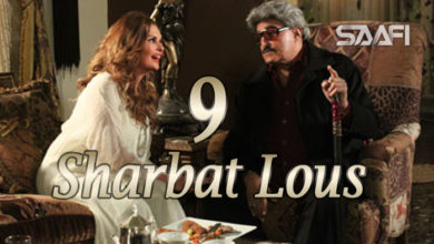 Photo of Sharfat Lous Part 9