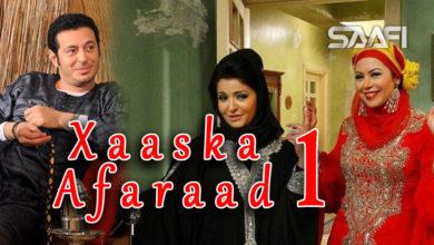 Photo of Xaaska Afaraad Part 1